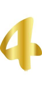 CESİL - CESİL PLEKSİ ÇUBUKSUZ RAKAM 6 CM ALTIN-4
