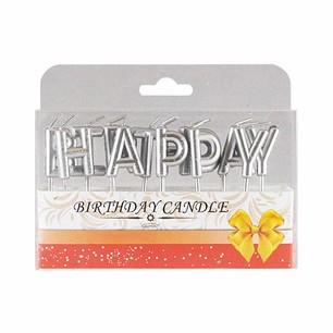 HAPPY BİRTDAY MUM ALTIN GÜMÜŞ BUL-HM - Thumbnail